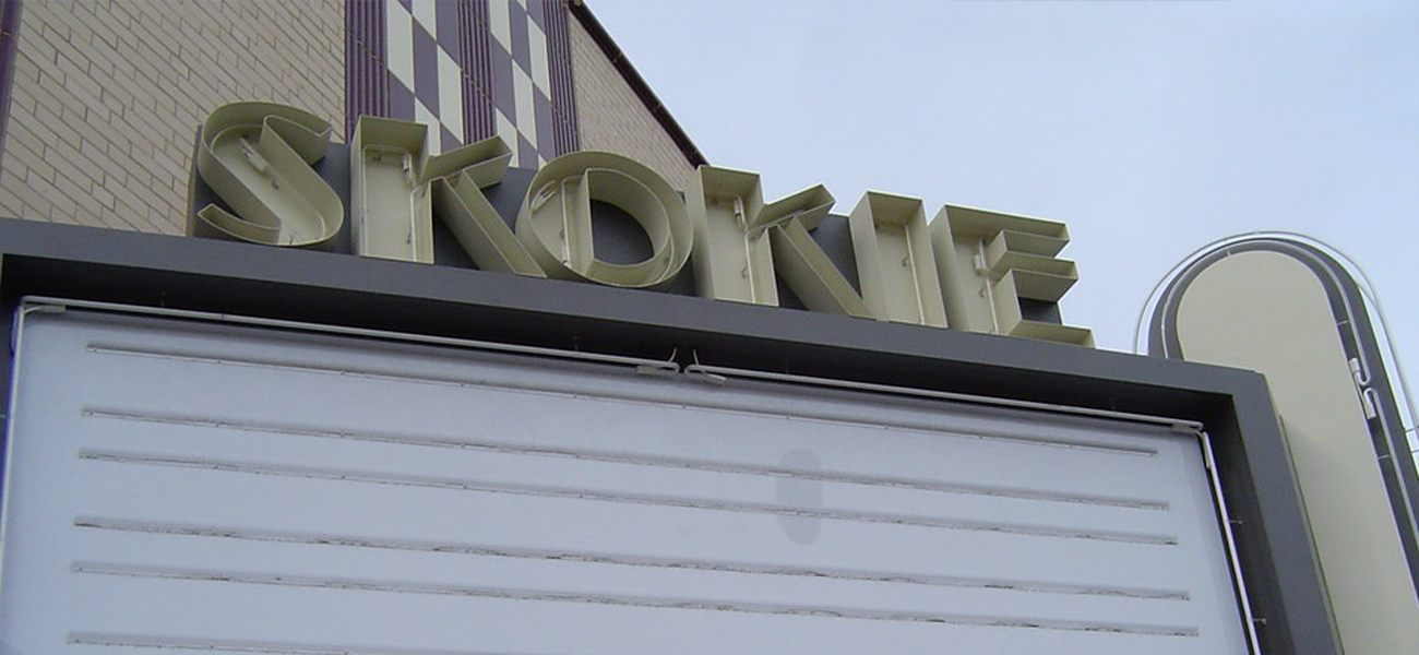 Skokie sign on building